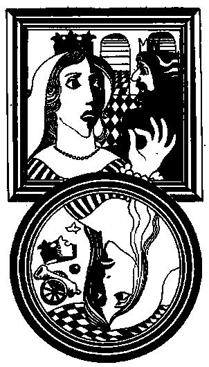 Принцесса Грамматика или Потомки древнего глагола