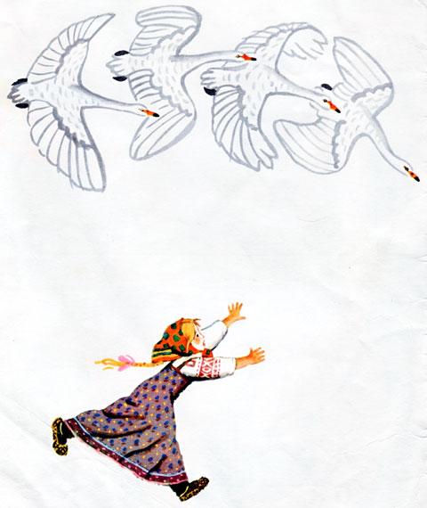 Нод По Рисованию Гусей Лебедей