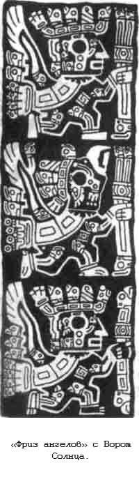 Тайны древних цивилизаций