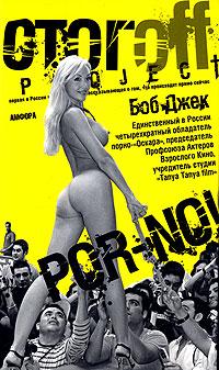 struyniy-orgazm-samaya-razvratnaya-cheshskaya-i-vengerskaya-pornozvezda
