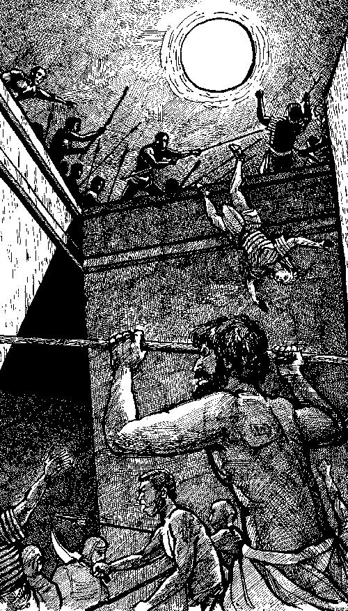 На краю Ойкумены
