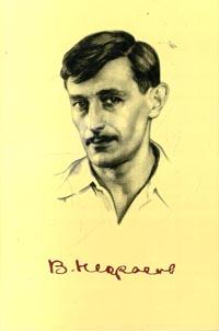 Август-Фридрих-Вильгельм