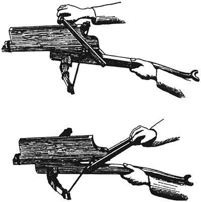 Горизонты оружия