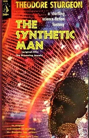 Синтетический человек