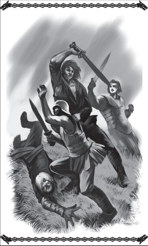 Ясень и яблоня, кн. 2: Чёрный камень Эрхины