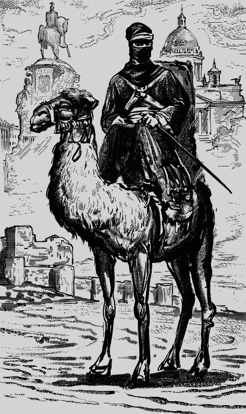 Афанеор, дочь Ахархеллена (илл)