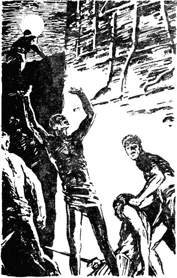 Великая дуга (илл)