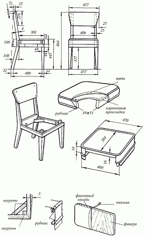 Схема-чертеж мягкого кресла своими руками 53