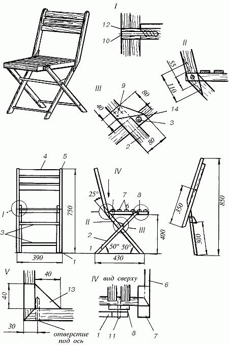 Складные стульчики со спинкой своими руками 54