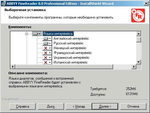 Домашний компьютер №9 (123)