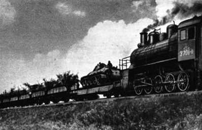 Железнодорожники в Великой Отечественной войне 1941 -1945