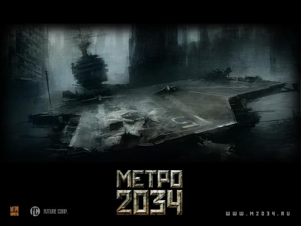 Метро 2034