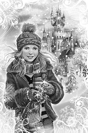 Замок Dead-Мороза