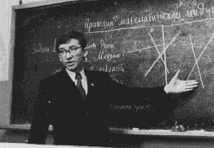 Как Карл Керимбаевич Джансеитов сделал из меня математика