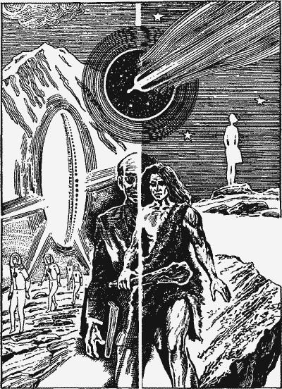 Будни и мечты профессора Плотникова (сборник)